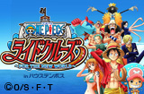 ONE PIECEライドクルーズ ~FOR THE NEW WORLD~ in ハウステンボス