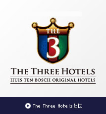 The Three Hotelsとは
