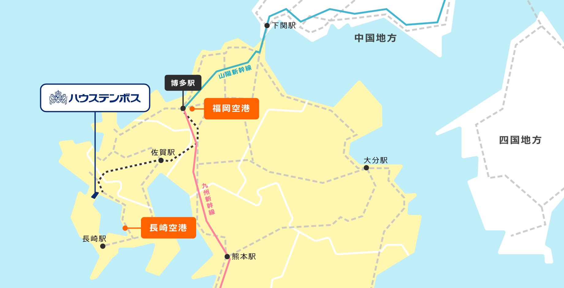 九州地方からハウステンボスまでの広域マップ